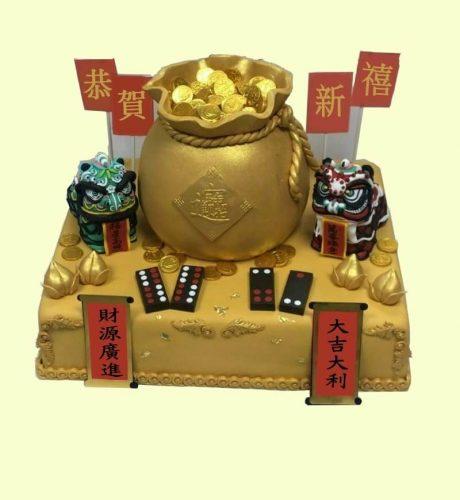 Special Event Cake 特色蛋糕
