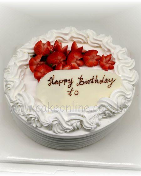 代糖蛋糕 Sugarfree Cake