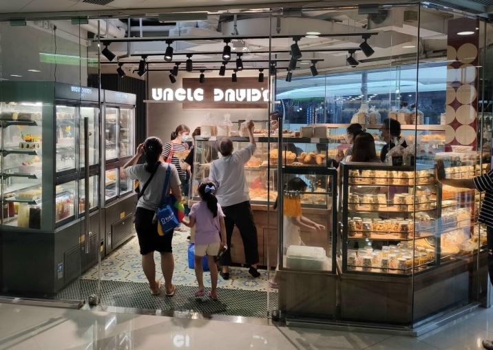 Uncle David's Bakery Phase 2 Shop
